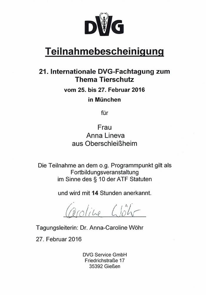 Конференция Немецкого Ветеринарного Общества по защите животных, Мюнхен, Германия 25.02.2016.
