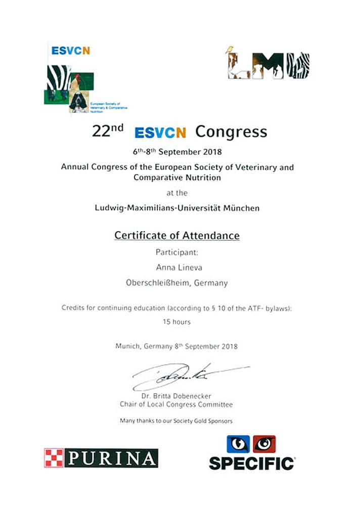 Конгресс ESVCN, Мюнхен, Германия, 2018 г.