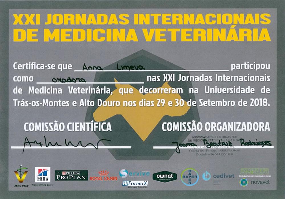 Лектор на конгрессе ветеринарной медицины, Алту-Дору, Португалия, 2018 г.
