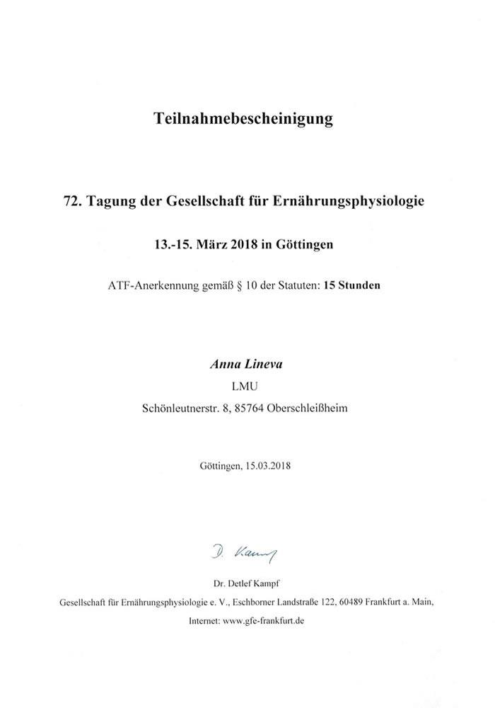 Конференция Общества Физиологии Кормления (GfE), Гёттинген, Германия, 2018 г.