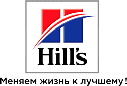 Hill's Pet Nutrition - корма для собак и кошек